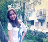 Foto в Работа Работа на лето Мне 15 лет.Мне и моей сестре нужна работа в Ставрополе 250