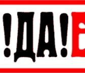 Изображение в Недвижимость Коммерческая недвижимость Продам или сдам в аренду помещение 127,5 в Москве 10