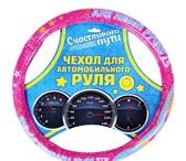 Изображение в Авторынок Тюнинг Сегодня машина – это незаменимая часть нашей в Томске 368