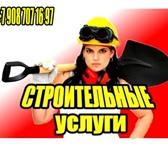 Фото в Строительство и ремонт Ремонт, отделка Качественно Выполним в Челябинске выравнивание в Челябинске 0