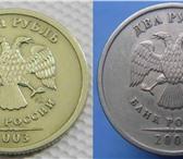 Foto в Хобби и увлечения Коллекционирование Куплю монеты 2003г ( 1руб,2руб,5руб). За в Перми 7000
