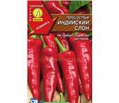 Foto в Домашние животные Растения Предлагаем широкий диапазон среднеранних в Омске 11