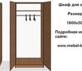 Фотография в Мебель и интерьер Мебель для спальни Изготавливаем шкафы для одежды, ( раздевалок, в Москве 3000