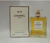 Фото в Красота и здоровье Парфюмерия Продаю элитную парфюмерию Шанель оптом по в Якутске 280