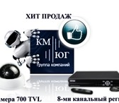 Foto в Электроника и техника Видеокамеры В настоящее время видеонаблюдения, это неотъемлемая в Новороссийске 0