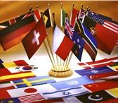 Foto в Образование Иностранные языки Есть мечта выучить интересный язык? Скоро в Владимире 6000